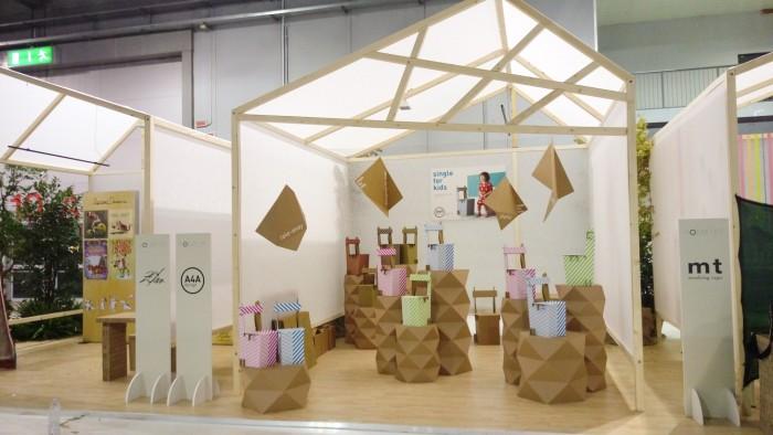 Scuola Politecnica di Design (4)