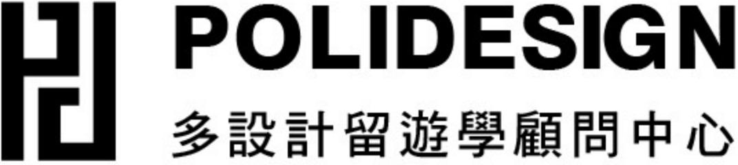 義大利留學、義大利遊學代辦顧問中心 – Polidesign Logo
